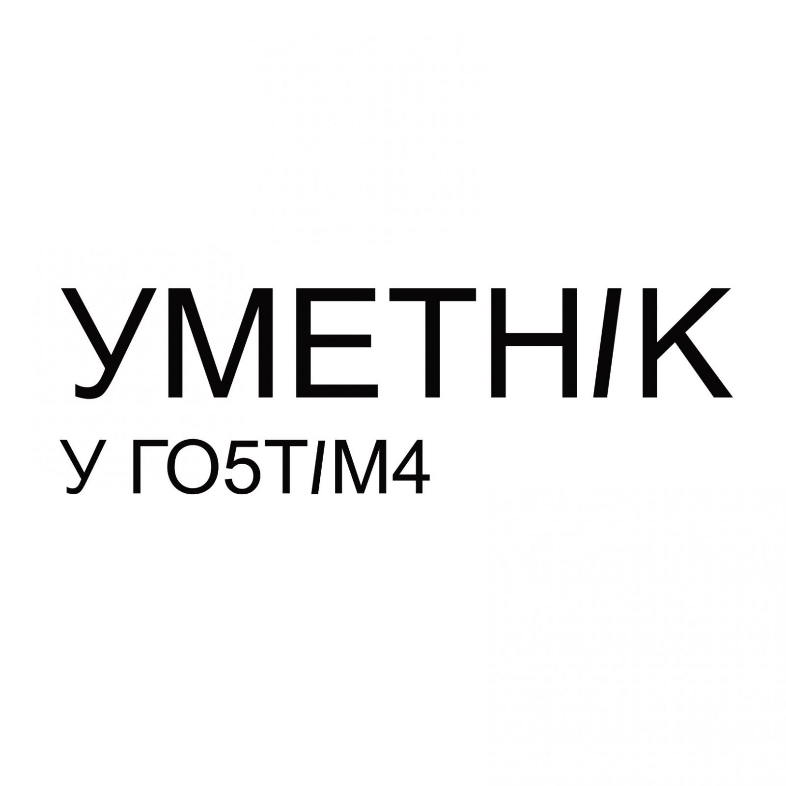 demo programme