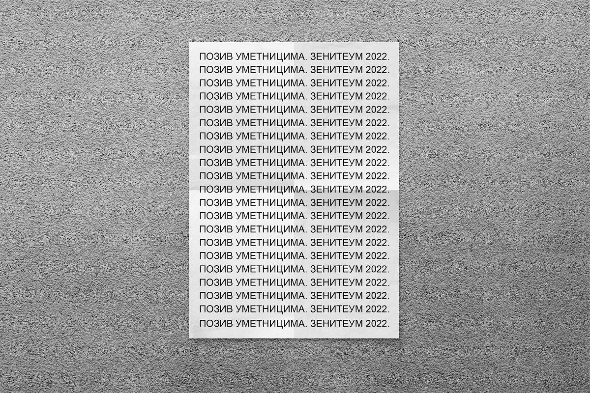зенитеум :: 2022